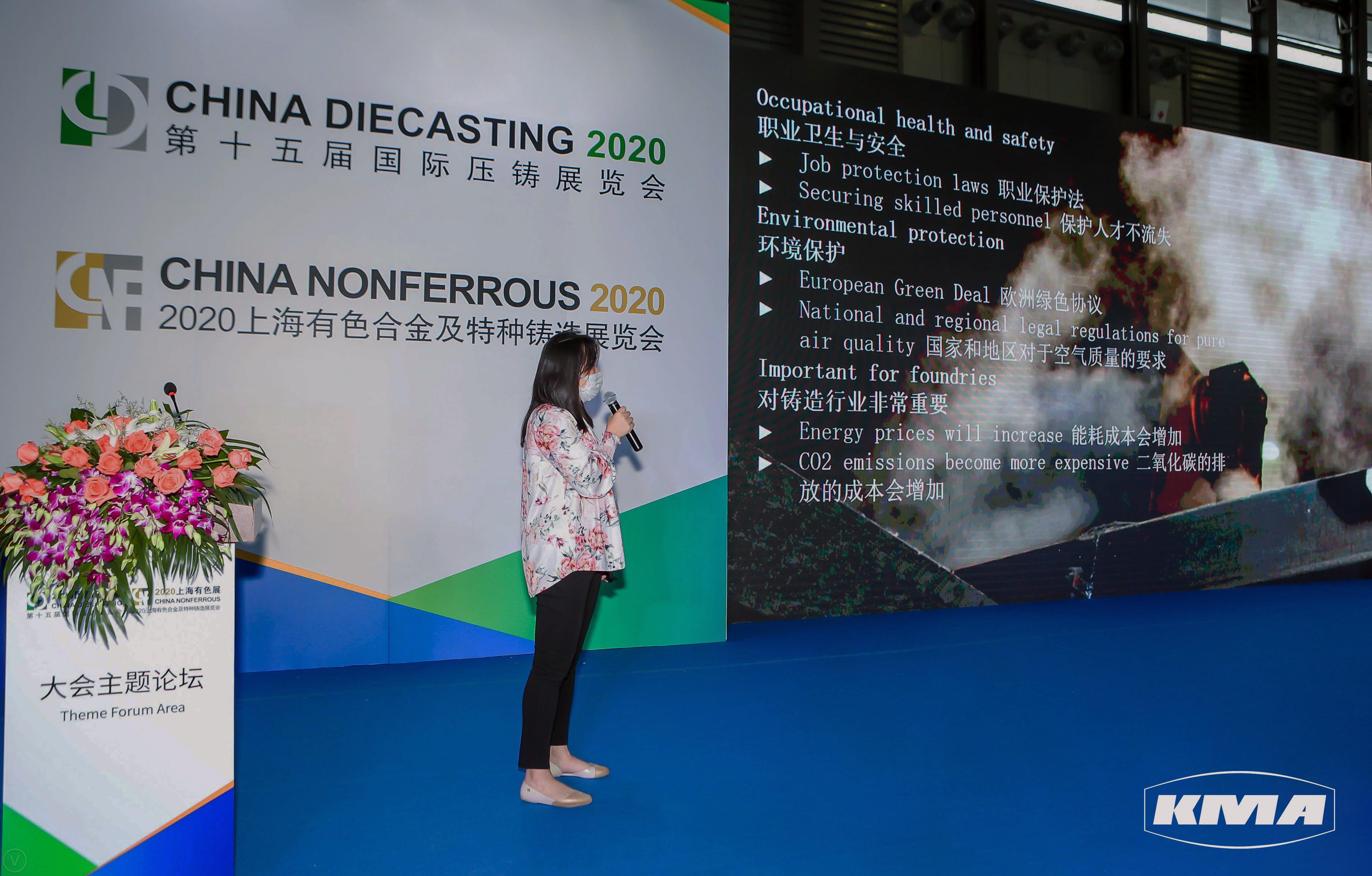 Verkäuferin von KMA Shanghai beim Vortrag auf der CHINA DIECASTING 2020